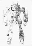 VF1-S-ROBOT.jpg