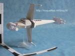 B-wing-photo02.JPG