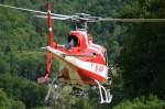 AS350-image05.jpg