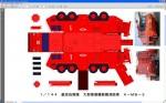 camion pompier aéroport-plan01.jpg