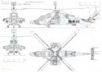 EC-665 Tiger UHT-plan3vues.jpg