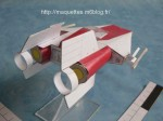 A-wing-photo04.JPG