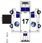 fourgon-NASA.jpg