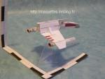 E-wing-photo03.JPG