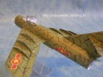 MiG-17-photo08.JPG