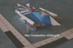 delta-7 amélioré-photo2.jpg