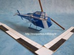 as350-Gendarmerie-photo08.JPG