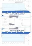 MI-26 Aeroflot-pièces2.jpg