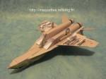 MiG-29U-photo11.JPG
